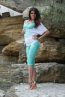 Спортивный костюм женский Nike, 4 цвета (капри, майка борцовка и футболка)
