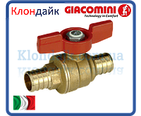Шаровый кран обжимной соединительный Giacoqest 1
