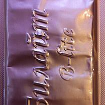 Билайт 96 усиленный 48 капсул, фото 2