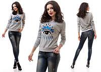 Женская модная кофта с длинным рукавом и вышевкой спереди рукава и низ на манжете 5001 01 ЕМ