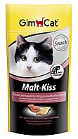 Gimpet   Malt-Kiss  40г  подкормка для естественного вывода шерсти из кишечника кошек (417301)