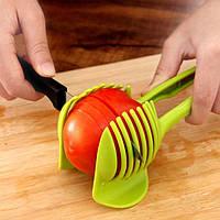 Слайсер для нарезки помидора, лимона, лука и пр.
