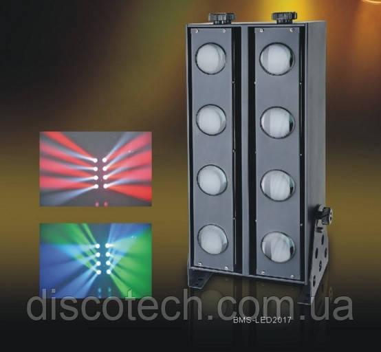 Световой LED прибор New Light BMS-LED2017 LED EIGHT HEADS EFFECT LIGHT