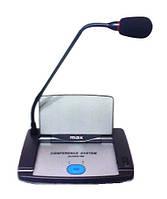 Конференционный микрофон MA-7400, база с динамиком