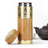 Термо-кружка бамбуковая в наборе с бамбуковой ручкой, фото 1
