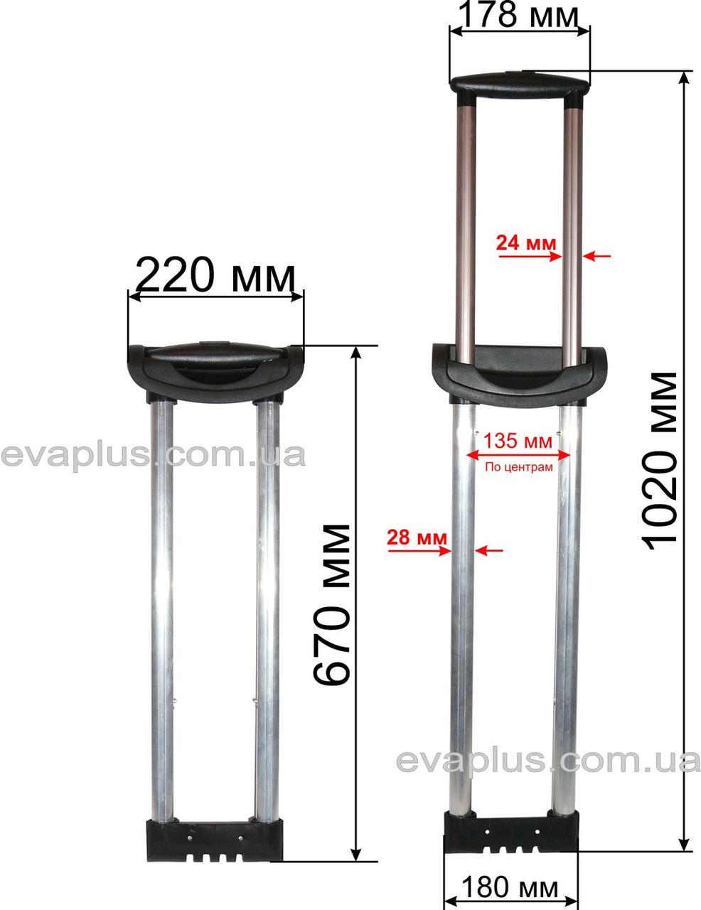 Выдвижная система М07 (67 см)(усиленная) внутренняя