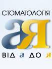 """Светильники для """"Стоматология от А до Я"""""""