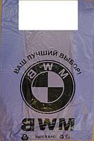 Пакет майка BMW LD 38*56 фиолетовый