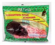 Средство от мышей и крыс Ратид-1, 100 грамм (от 5 упаковок), зерно