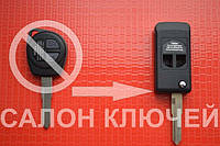 Ключ выкидной Suzuki sx4, xl7, splash, grand vitara, swift, liana