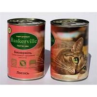 Консервы Баскервиль для кошек, лосось, 400 г