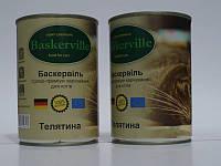 Консервы для котов Baskerville телятина, 400г
