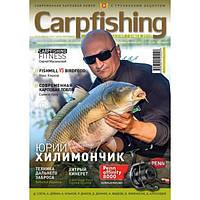 "Журнал ""Carpfishing"" 19 2016"