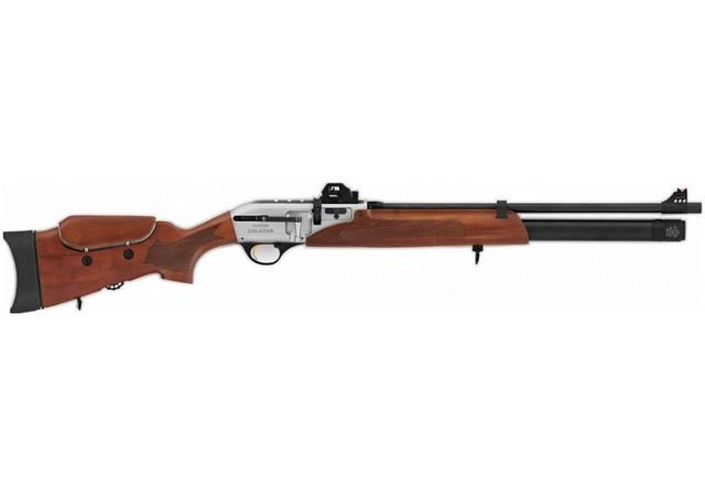 Пневматическая винтовка Hatsan Galatian I + насос