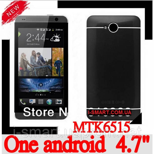 """4.7 """" HTC ONE Dual SIM Android 4.1 MTK6515 Android Phone Cortex-A9  wifi smart phone"""