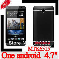 """4.7 """" HTC ONE Dual SIM Android 4.1 MTK6515 Android Phone Cortex-A9  wifi smart phone , фото 1"""