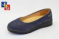 Школьная обувь(Осень 2016) для девочек от фирмы Jong Golf (разм. с 30 по 37)