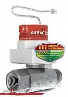Кран КЛАССИК - 15 Система защиты от потопа Аквасторож