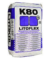 Клей для плитки, камня Litokol Litoflex K80(литокол к80) 20 кг(серый)