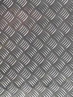 Лист алюминиевый рифленый1,5-4,0мм АДОН2