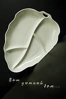 Салатник-менажница Лист, белый
