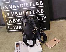 Городской рюкзак для модных девушек, фото 2