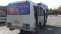 Оклейка автобусов информационными знаками