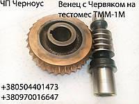 Шестерня на редуктор ТММ-1М, Шестерня вращения дежи тестомеса ТММ- 1М