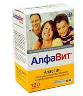 Алфавит  Классик-суточная доза необходимых витаминов и минералов(Внешторг Фарма)