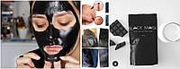 Эксклюзивная Black Mask для лица