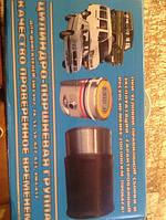 Цилиндро Поршневая группа для двигателей Газ 53
