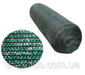 Сетка затеняющая 95% 4м * 50м (90грм/м2) темно-зеленая
