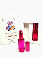 Женская парфюмированная вода Incanto Shine Salvatore Ferragamo в подарочной упаковке 2х20 ml RHA