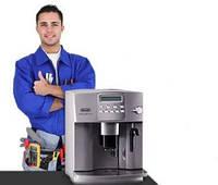 Ремонт кофейной группы кофеварок и кофемашин