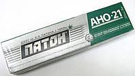 Электроды Патон ELITE АНО-21, 3мм, 5кг