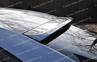 Спойлер на стекло Skoda Octavia A7 (спойлер заднего стекла Шкода Октавия А7)