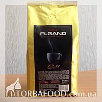 """Кофе в зернах Elgano """"Gold""""  1 кг"""