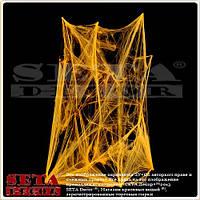Паутина оранжевая декор на Хэллоуин 20 грамм ( тянется на 6 метров)