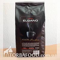 """Кофе в зернах Elgano """"Arabica""""  1 кг"""