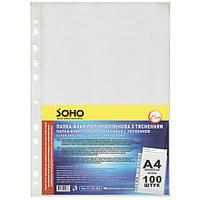 Файл для документов тисненный, А4 SOHO 25мк