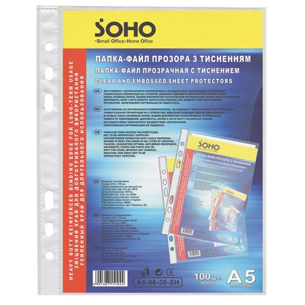 Файл для документов тисненный, А5 SOHO 30мк
