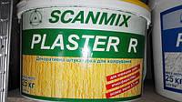 Фасадная штукатурка короед Scanmix PLASTER R 2,5 (25 кг)