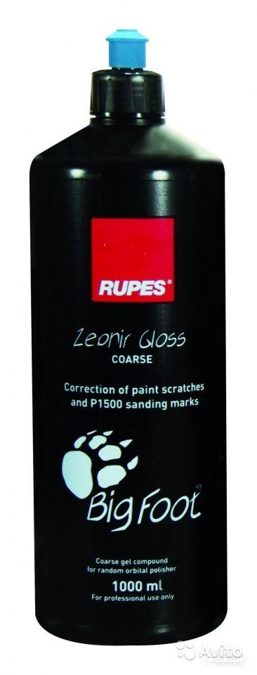 Rupes Zephir Gloss Полировальная паста №1