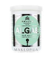 Маска для волос с экстрактом водоростей и оливковым маслом Kallos Cosmetics Algae Mask 1000 мл к0109