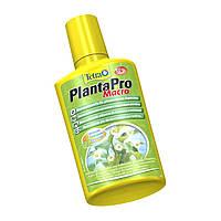 Tetra PlantaPro Macro 250ml - удобрение для аквариумных растений