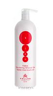 Крем-гель для душа питательный с ароматом аргана Kallos KJMN Nourishing Shower Gel 1000 мл к0747