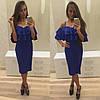 Женское красивое модное стильное платье с воланом в расцветках