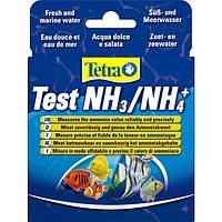 Tetra Test Ammonia NH3 / NH4 - тест для определения аммиака в аквариуме