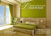 Кровать металическая Диана