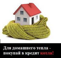 Изменения в реализацию программы энергосбережения